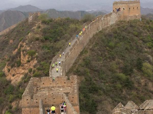 """Jinshanling Great Wall Marathon - Relacja z """"najtrudniejszego maratonu na świecie"""" –"""